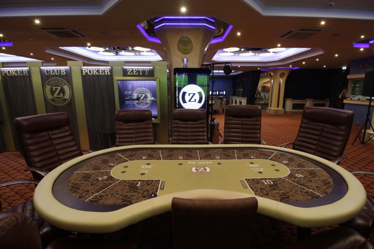 казино казино х зеркало на сейчас